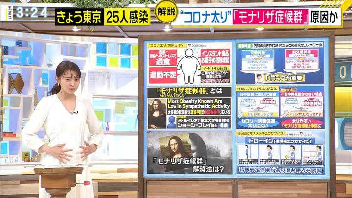 2020年06月12日宮澤智の画像04枚目