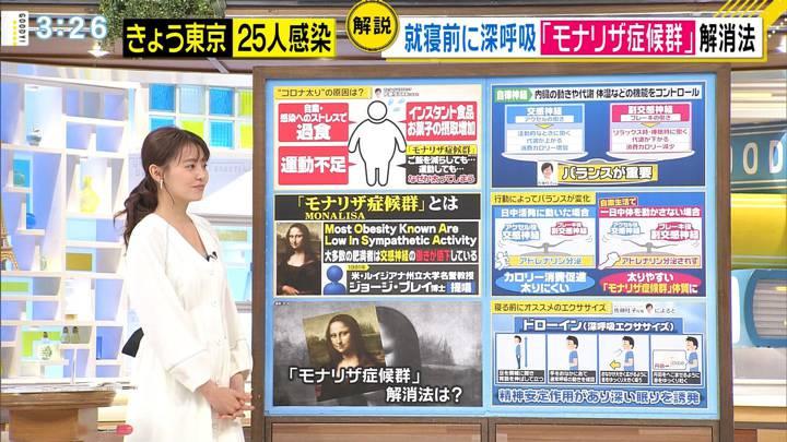 2020年06月12日宮澤智の画像12枚目