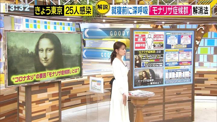 2020年06月12日宮澤智の画像14枚目