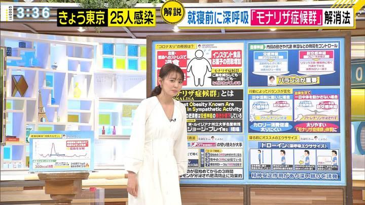 2020年06月12日宮澤智の画像16枚目