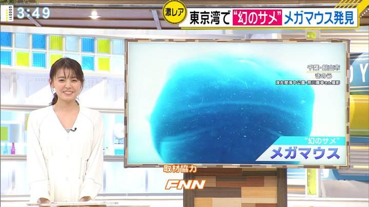 2020年06月12日宮澤智の画像22枚目