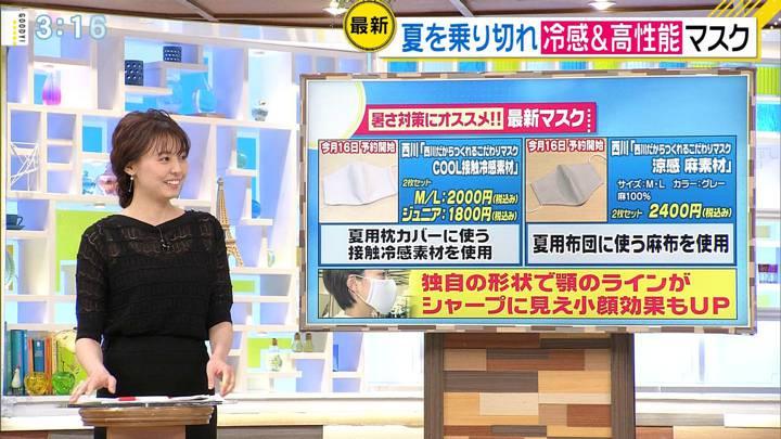 2020年06月19日宮澤智の画像20枚目