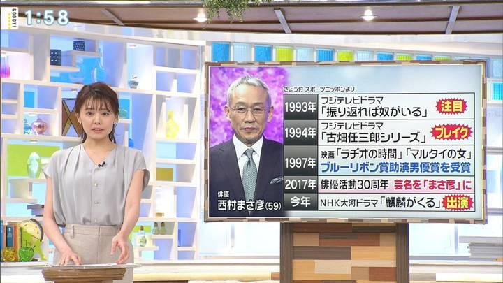 2020年06月23日宮澤智の画像09枚目