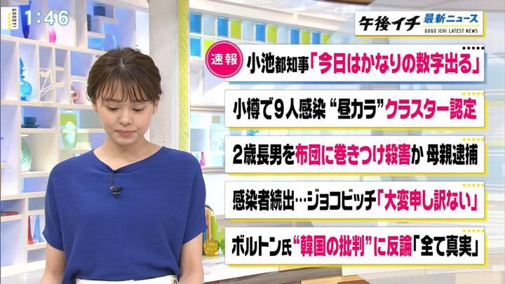 2020年06月24日宮澤智の画像03枚目