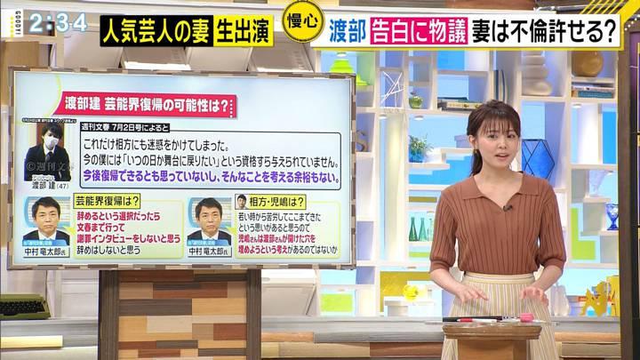 2020年06月25日宮澤智の画像11枚目