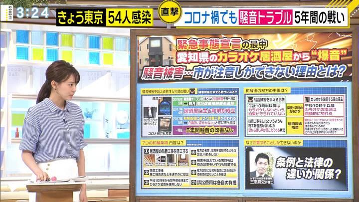 2020年06月26日宮澤智の画像10枚目