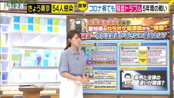 2020年06月26日宮澤智の画像13枚目