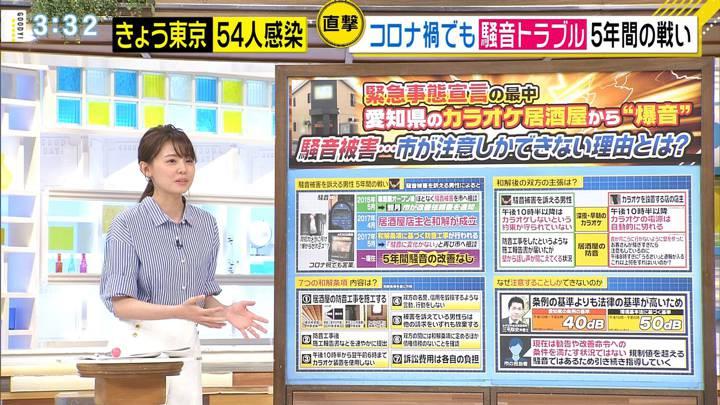 2020年06月26日宮澤智の画像14枚目