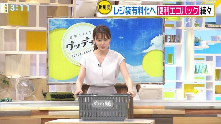 2020年06月30日宮澤智の画像05枚目