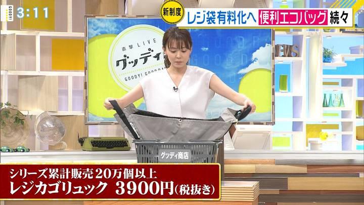 2020年06月30日宮澤智の画像09枚目