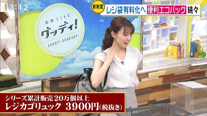 2020年06月30日宮澤智の画像12枚目