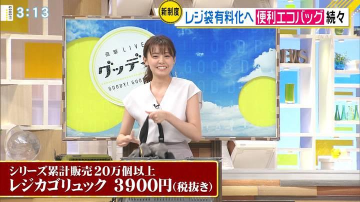 2020年06月30日宮澤智の画像17枚目