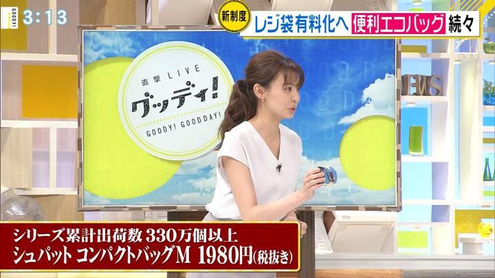 2020年06月30日宮澤智の画像22枚目