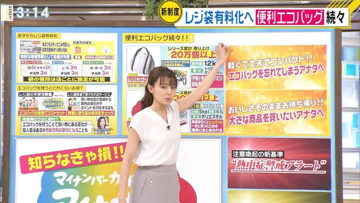 2020年06月30日宮澤智の画像23枚目