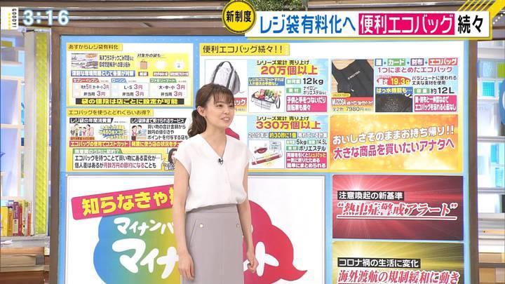2020年06月30日宮澤智の画像28枚目