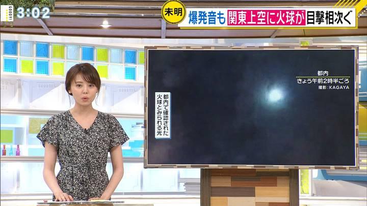 2020年07月02日宮澤智の画像04枚目