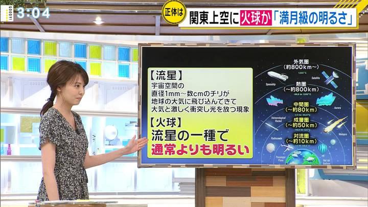 2020年07月02日宮澤智の画像07枚目