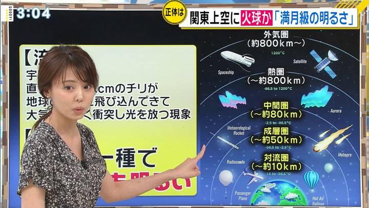2020年07月02日宮澤智の画像09枚目