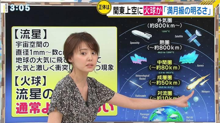 2020年07月02日宮澤智の画像11枚目