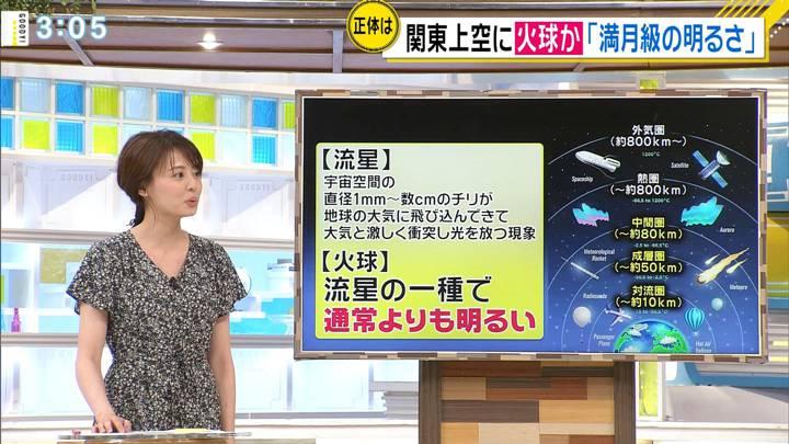 2020年07月02日宮澤智の画像13枚目