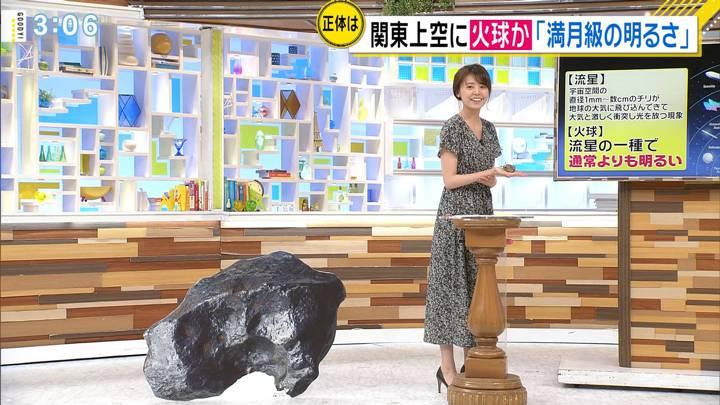 2020年07月02日宮澤智の画像16枚目