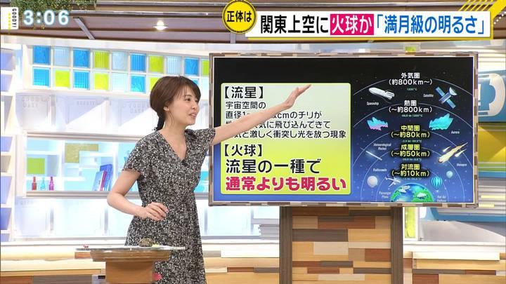 2020年07月02日宮澤智の画像17枚目