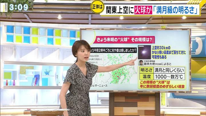2020年07月02日宮澤智の画像19枚目