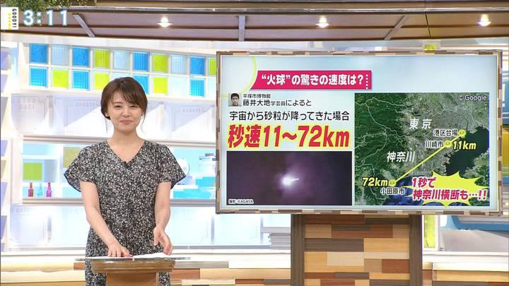 2020年07月02日宮澤智の画像22枚目