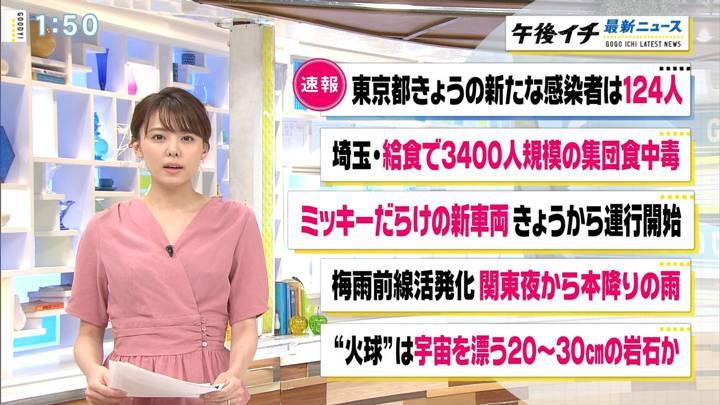 2020年07月03日宮澤智の画像04枚目