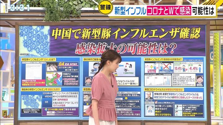 2020年07月03日宮澤智の画像11枚目