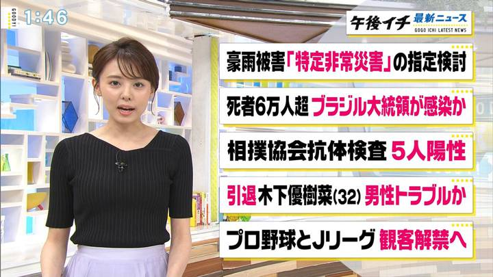 2020年07月07日宮澤智の画像03枚目