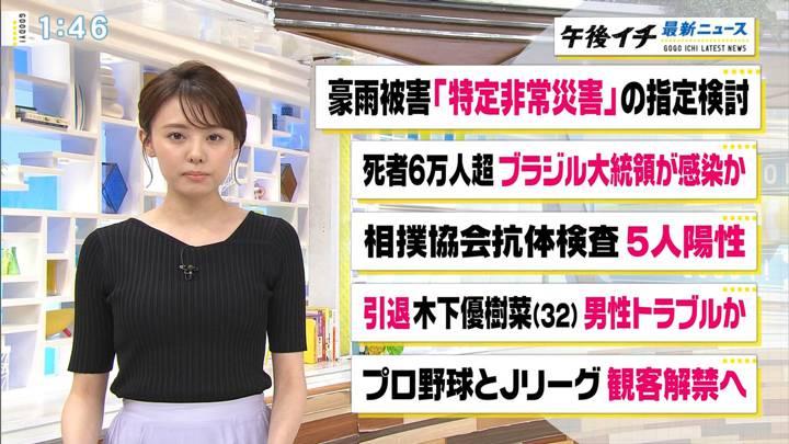 2020年07月07日宮澤智の画像04枚目
