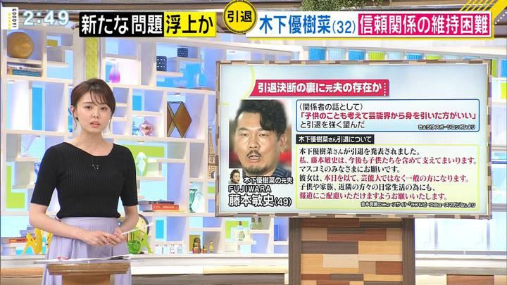 2020年07月07日宮澤智の画像06枚目