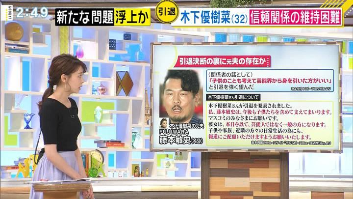 2020年07月07日宮澤智の画像07枚目