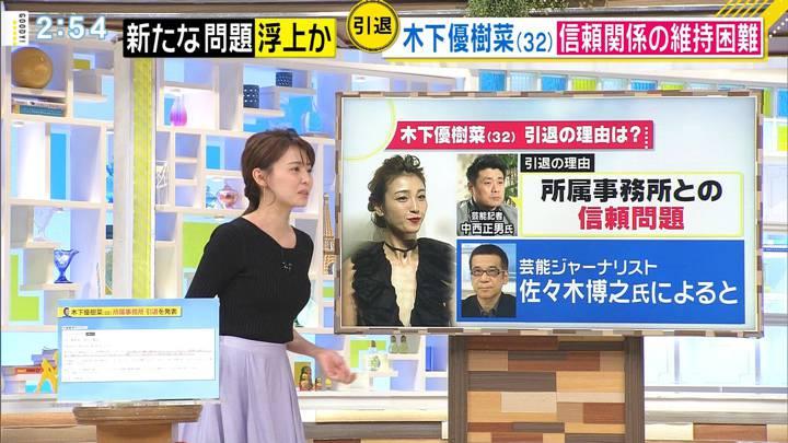 2020年07月07日宮澤智の画像09枚目
