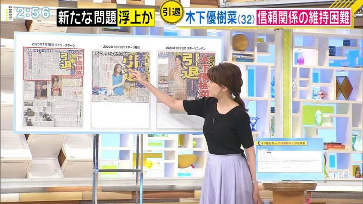 2020年07月07日宮澤智の画像10枚目