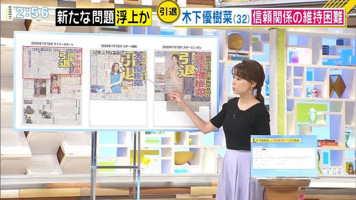 2020年07月07日宮澤智の画像11枚目