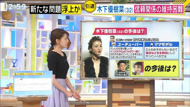 2020年07月07日宮澤智の画像13枚目
