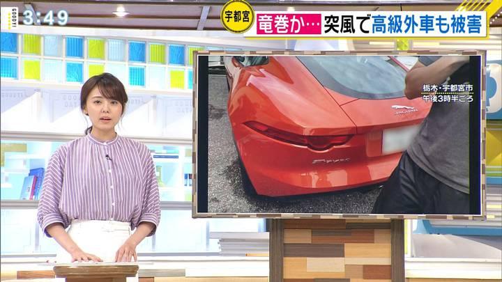 2020年07月08日宮澤智の画像11枚目