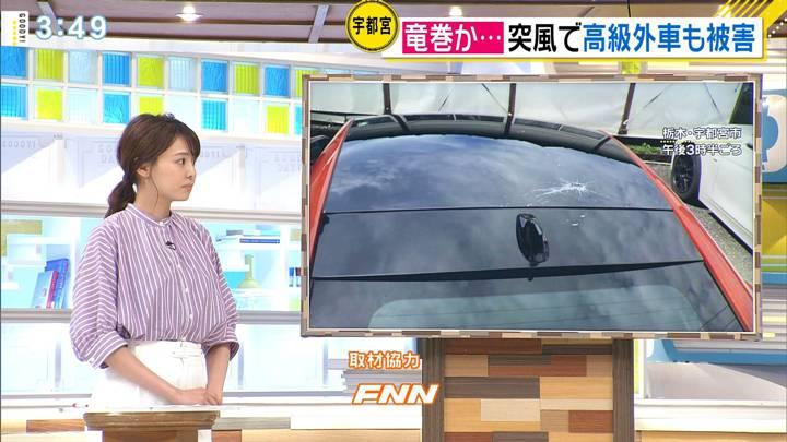 2020年07月08日宮澤智の画像12枚目