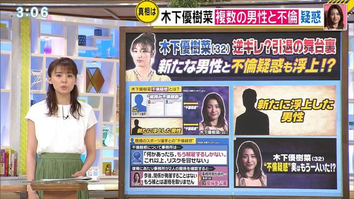 2020年07月09日宮澤智の画像11枚目
