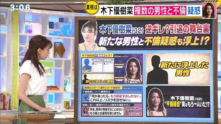 2020年07月09日宮澤智の画像12枚目