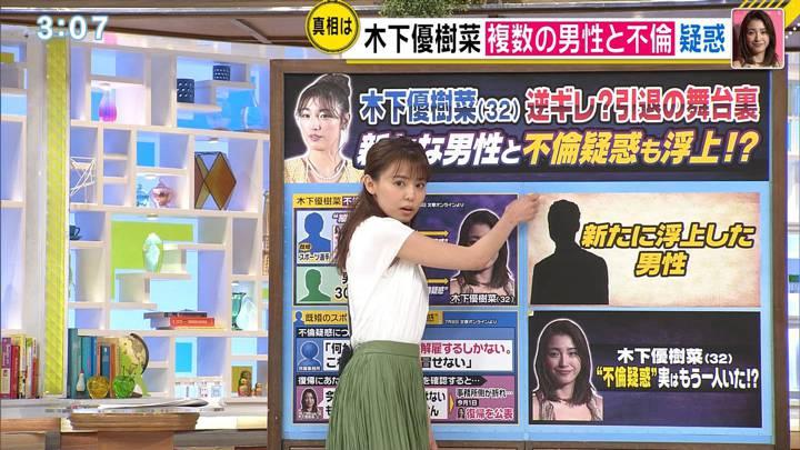 2020年07月09日宮澤智の画像13枚目