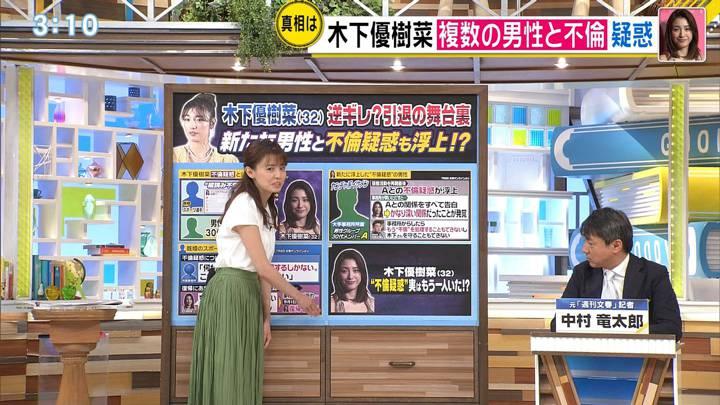 2020年07月09日宮澤智の画像14枚目