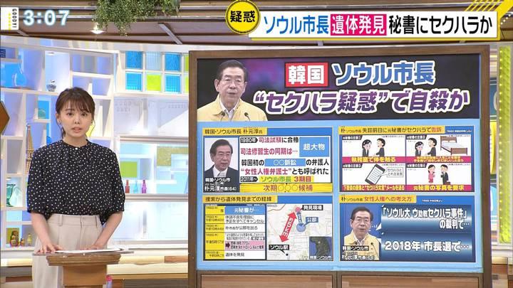 2020年07月10日宮澤智の画像11枚目