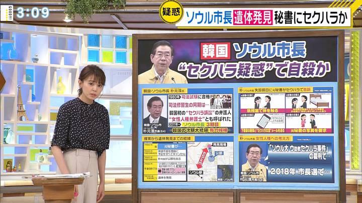 2020年07月10日宮澤智の画像12枚目