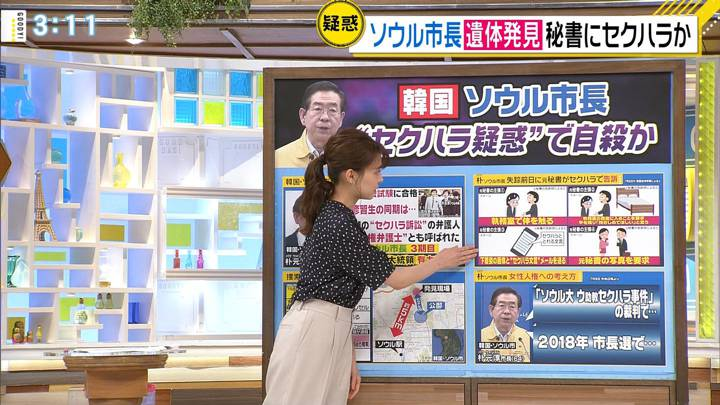 2020年07月10日宮澤智の画像13枚目