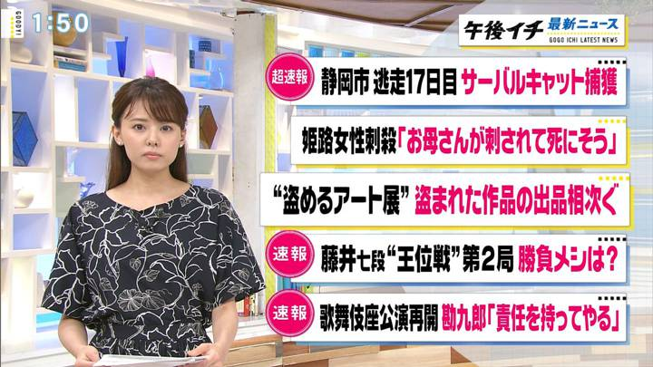 2020年07月13日宮澤智の画像04枚目