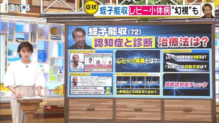 2020年07月14日宮澤智の画像04枚目