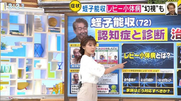 2020年07月14日宮澤智の画像08枚目